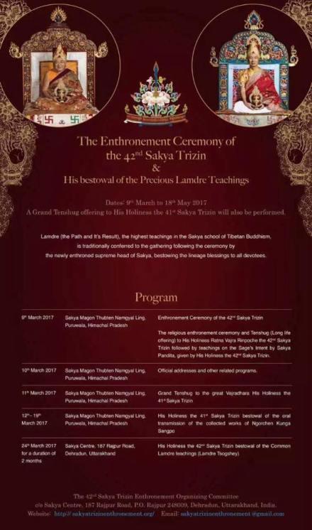 enthronement-flyer