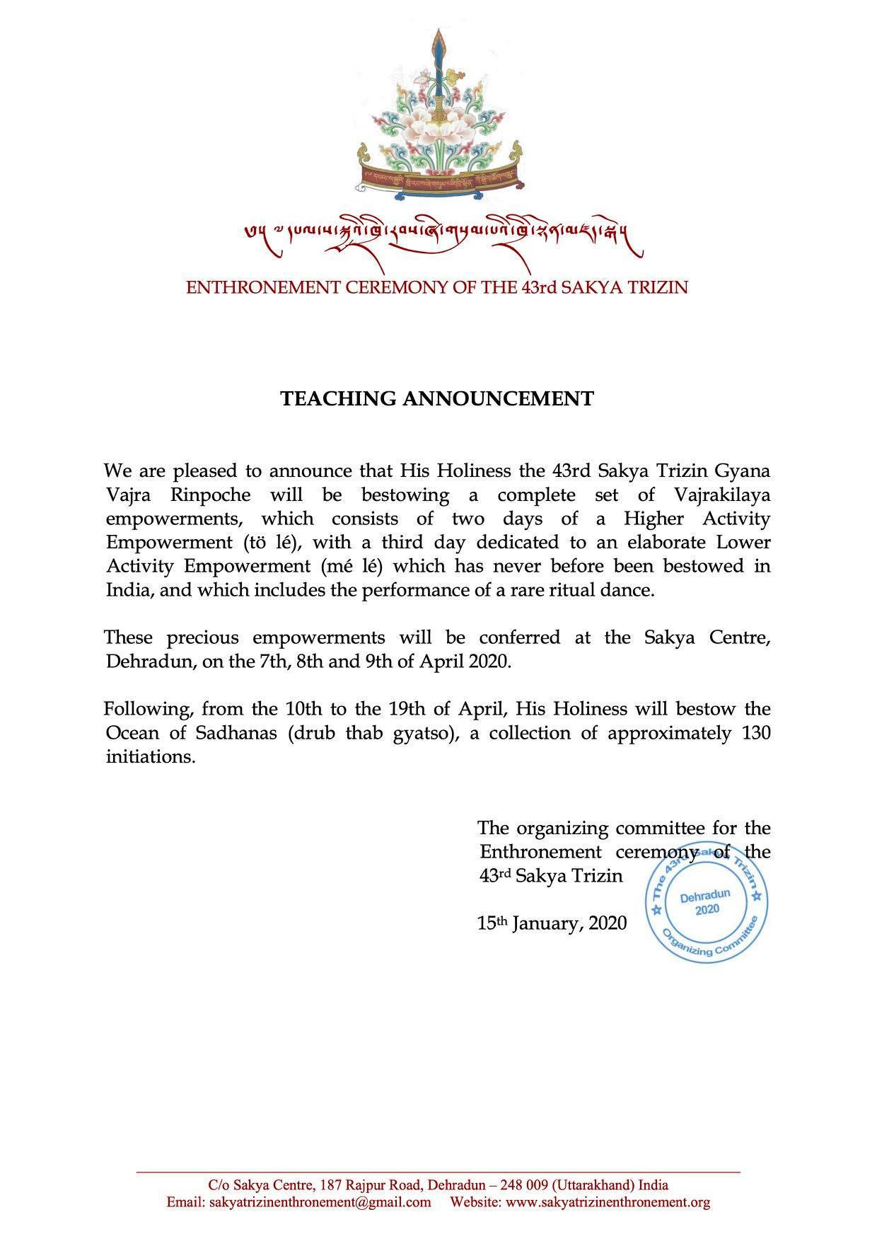 HHGVR-Teachings 2020