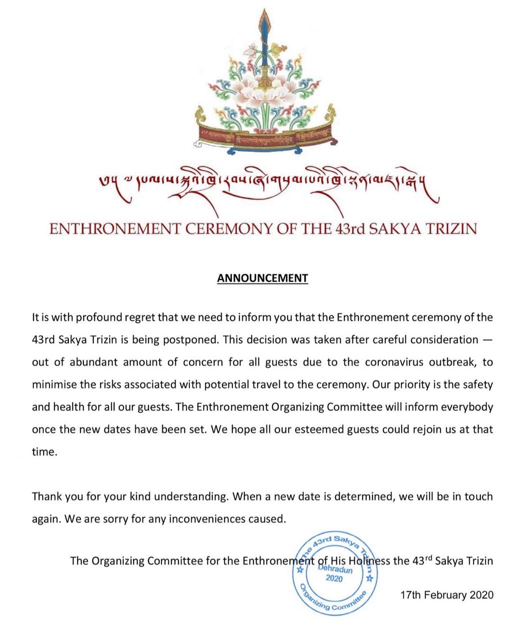 enthronement postponed (1)