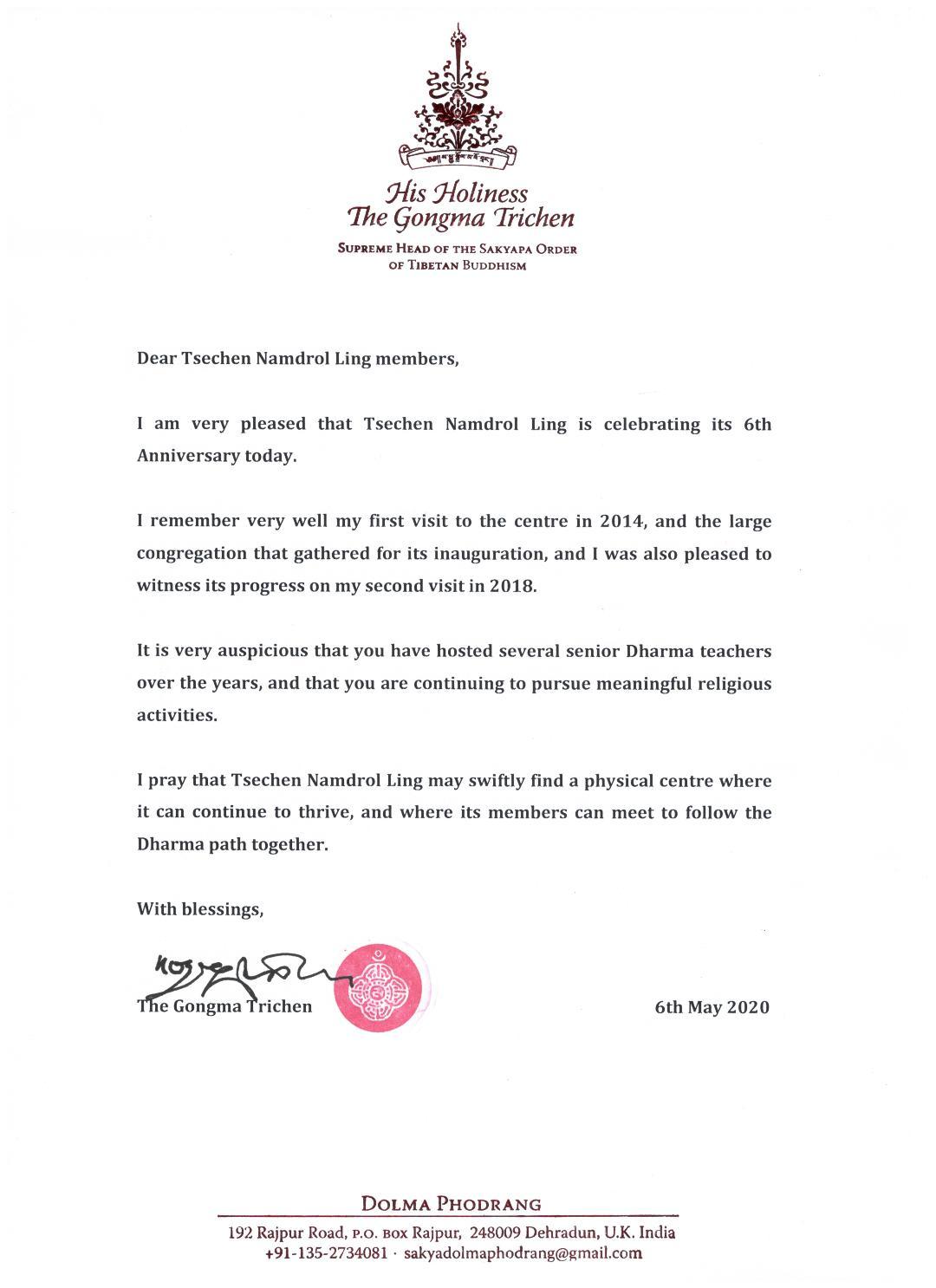 HHST-6th BD Letter